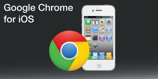 iOS版 Google Chromeを早速使ってみました!