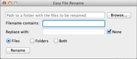 Mac App Store もっともシンプルなリネームアプリみつけました