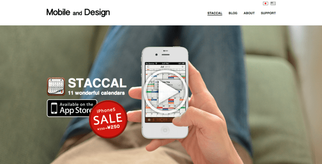 Staccal 11種類レイアウトの高機能カレンダー Mobile and Design