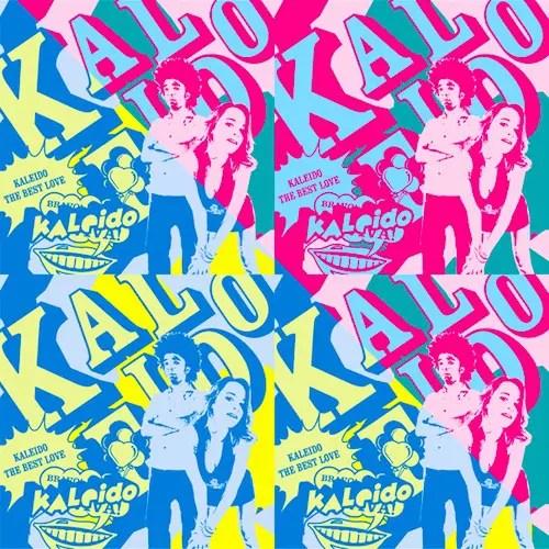 Kaleido の MEU SONHO (YASUTAKA NAKATA-CAPSULE MIX) は最高です
