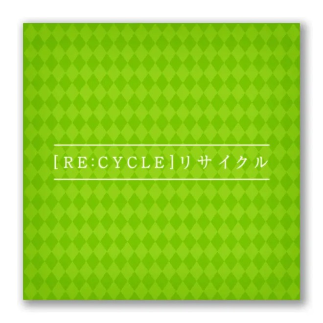 RE_CYCLE
