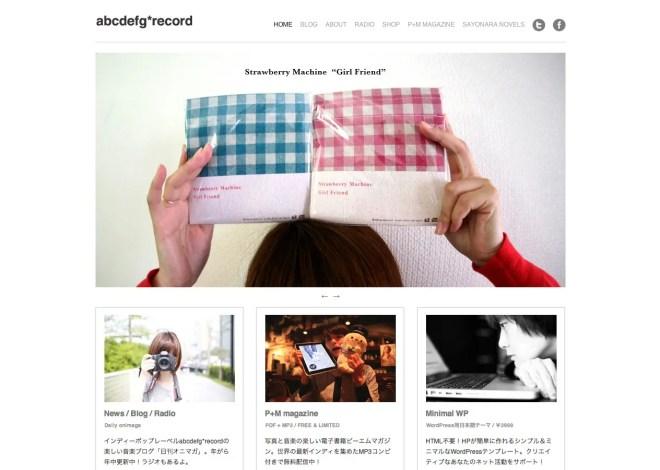WEBサイトデザインまとめ | 国内音楽レーベル編