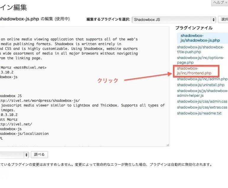 shadowbox-js/inc/frontend  sc 1 st  ??????????? & WordPress | Shadowbox JS ??????CSS??????? Aboutintivar.Com