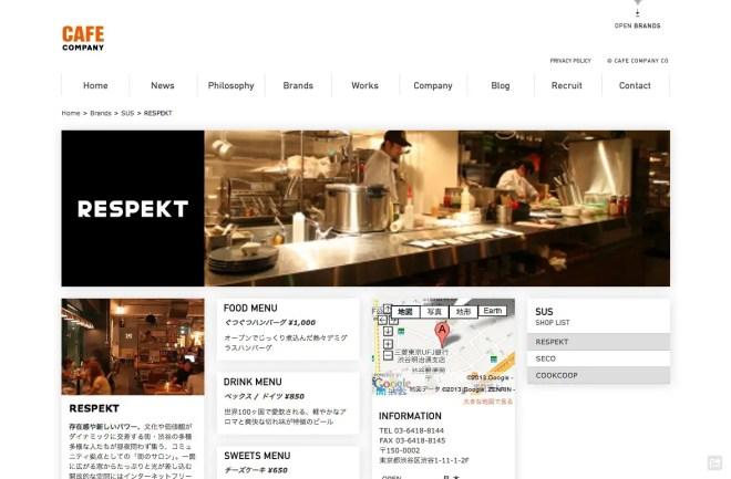 RESPEKT|Brands|CAFE COMPANY