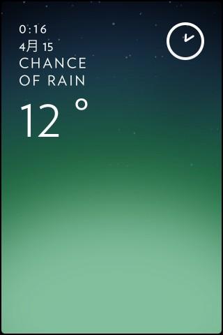 Solar   デザインがオシャレな天気予報アプリ