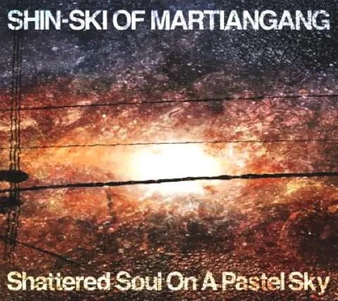 SHIN-SKI - Shattered Soul on A Pastel Sky | OthelloやFunky DLなど豪華客演アルバム (2007年作品)
