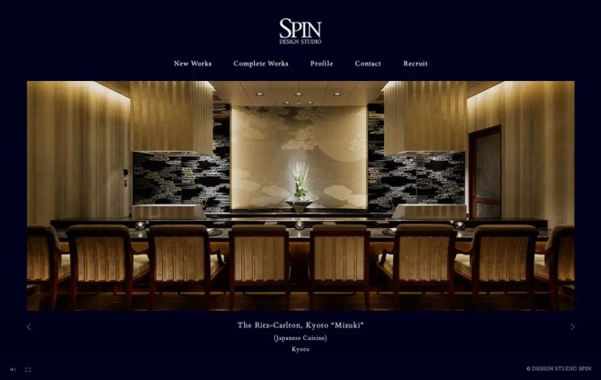 DESIGN STUDIO SPIN デザインスタジオ スピン