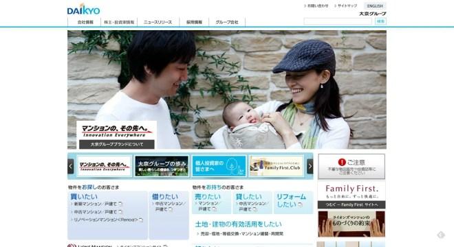 マンション分譲・仲介・賃貸・管理・リフォーム等住まいのことなら大京グループ