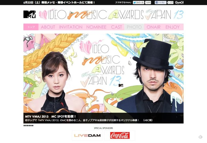 MTV VIDEO MUSIC AWARDS JAPAN 2013