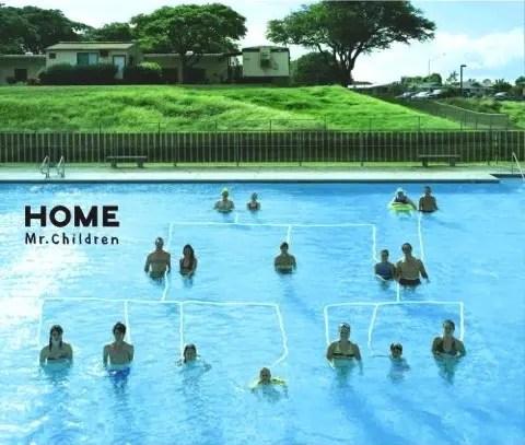 夏にオススメのCDミスチル13作目 Mr.Children『HOME』(2007年作品)