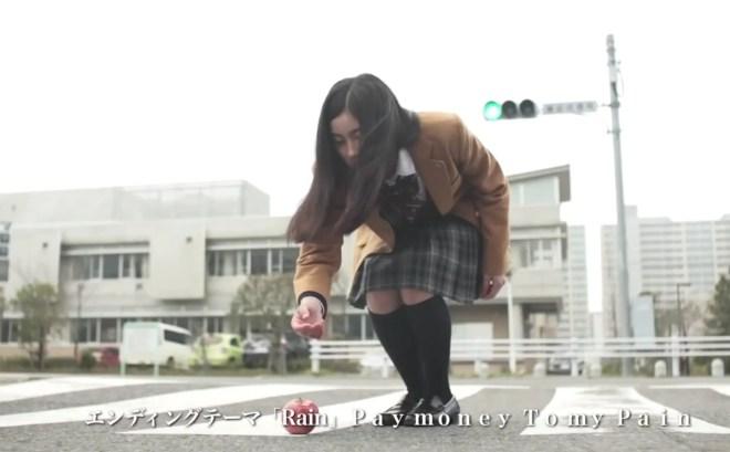 Pay money To my Pain 新作『gene』11月13日発売 | 映画『赤々煉恋』主題歌『Rain』収録