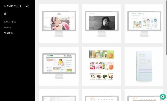 『Sitedrop』の使い方 | Dropboxだけで管理できる簡単ポートフォリオサイトを作ろう!
