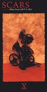 X JAPAN後期1996年のhide作曲シングル『SCARS』