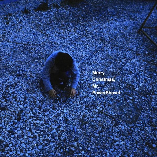 アンビエント好きマストなクリスマスコンピ『Merry Christmas, Mr.PowerShovel』(2006)