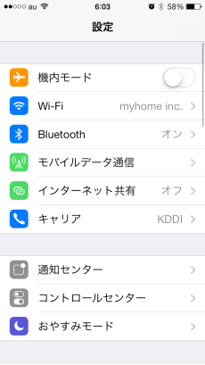 BluetoothでiPhoneとMacがペアリングできないときのヘルプ