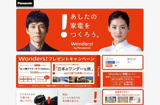 Wonders  by Panasonic