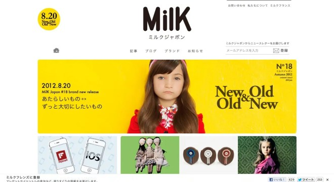 MilK ミルクジャポン