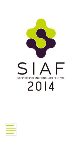 SIAF 2014