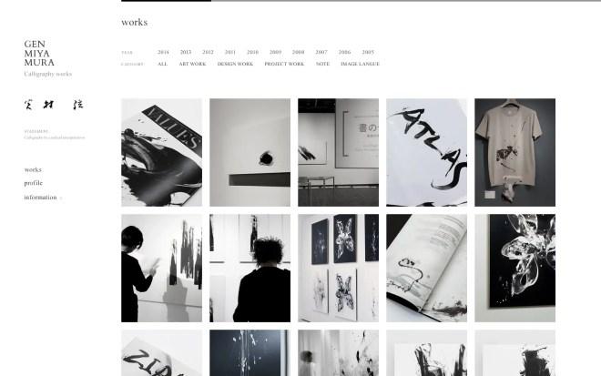 works  書家/墨象作家 宮村弦