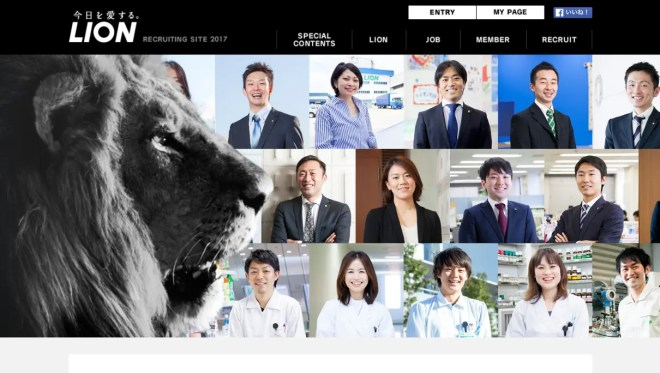新卒採用|ライオン株式会社