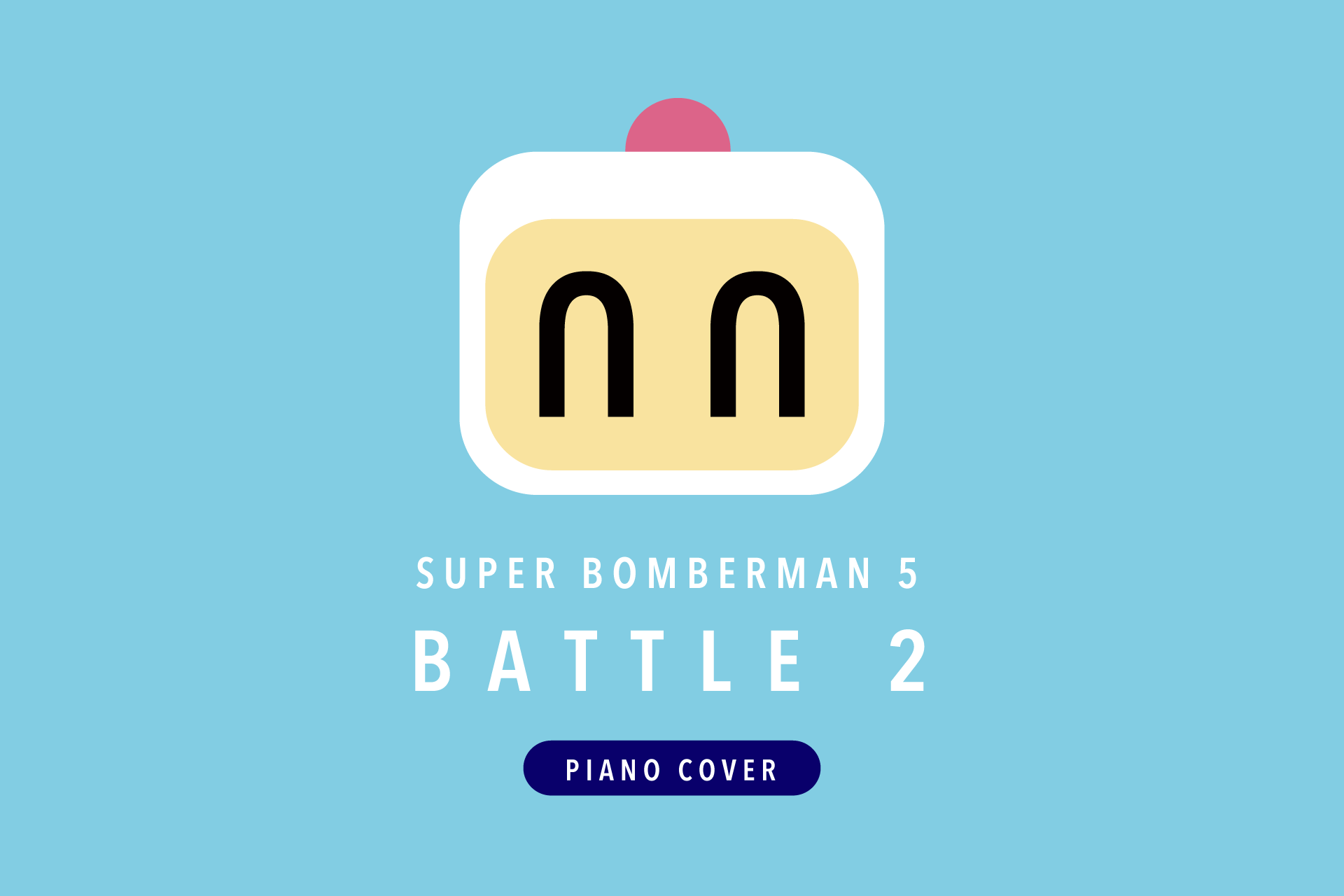 Battle 2 - SUPER BOMBER MAN 5 (Piano Version)
