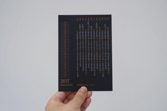 2017年カレンダーデザイン(弊社ノベルティー用)