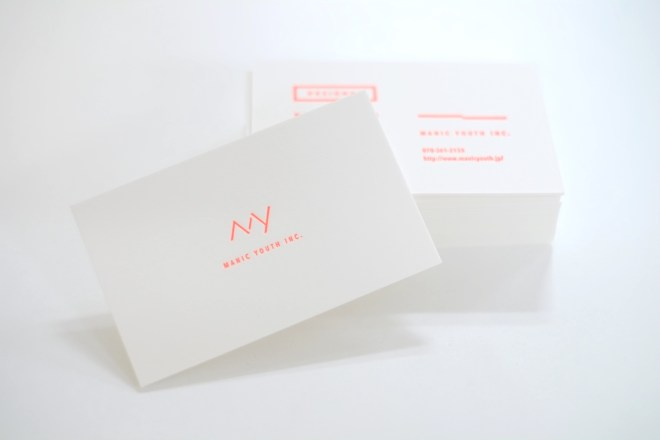 2017年版 弊社名刺デザイン