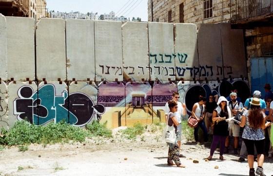 Mur i Hebron. Foto: Beny Shlevich