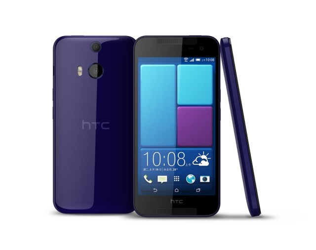htc butterfly 3 specs news philippines