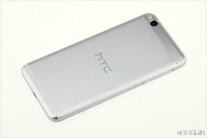 htc one x9 specs news philippienes leak 3