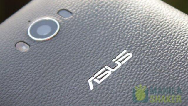 Asus big logo close up