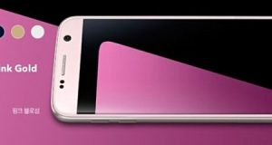 samsung-galaxy-s7-pink-variant-launches-price-philippines-ph-official-photo