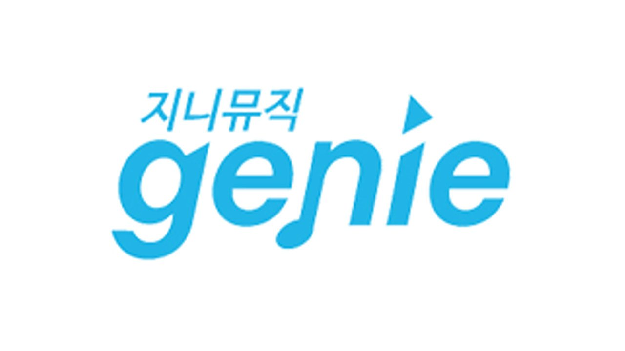 How to redeem/use Genie coupon - Step by step tutorial for Genie Music Logo  111ane