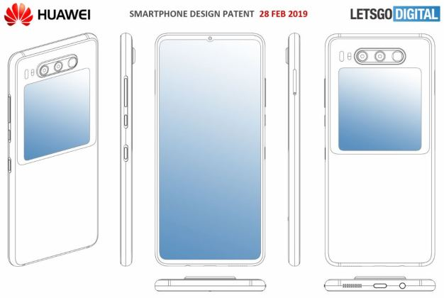 huawei-secondary-display-smartphone