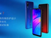 redmi-7-official-philippines-price-available-specs