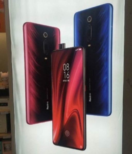 redmi-k20-price-philippines-launch-news
