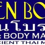 phaen boran foot and body massage alabang las pinas muntinlupa spa