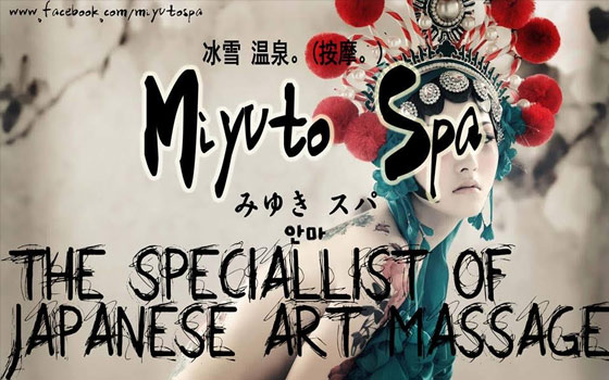 Miyuto Spa Home and Hotel Massage Antipolo