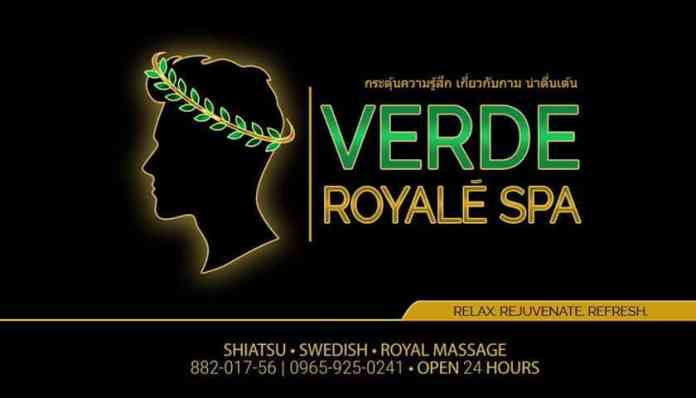 Verde Royale Spa