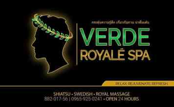 verde royale spa manila touch all male masseur massage quezon city extra service philippines image