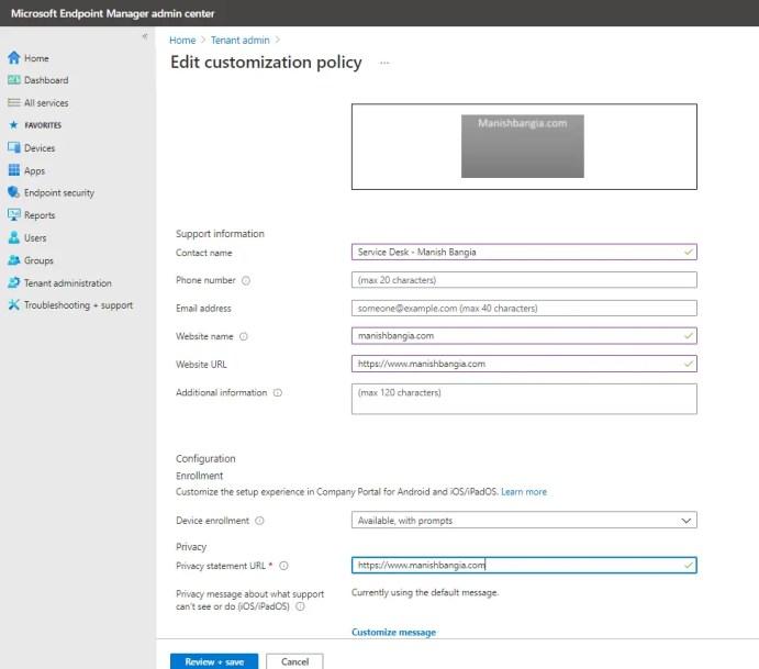 Edit customization policy