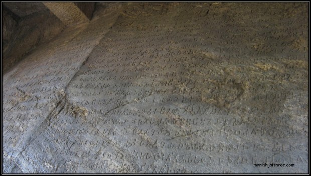 Ashoka's Rock inscription