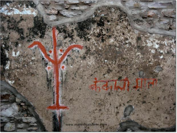 Devi-Symbol, Chittorgarh Fort