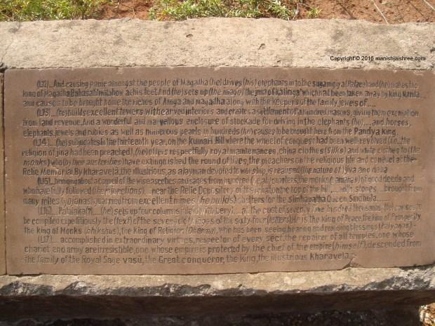 The translation of last lines of Kharavela's Inscriptions at Udayagiri Cave complex, Odisha