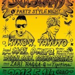 2016.5/14 (土)11PM〜SUBWAY@BALL