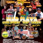 ADACHIMAN  MASTER KEN出演情報 11月26日岐阜@GROOVE MAD FLAVA10THANNIVERSARY