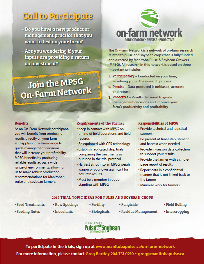 2019 On-Farm Network Bulletin