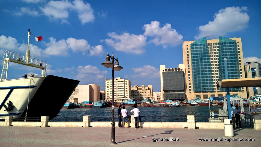 Dubai Creek, Al Shindagha, 2016 in Dubai