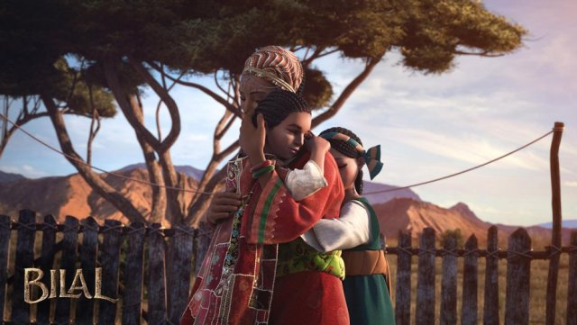 Bilal, Films, Movies, Animation movie, Arab Cinema