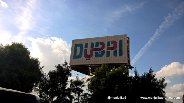 Dubai, Travel blogger, Lifestyle, Dubai International Film festival